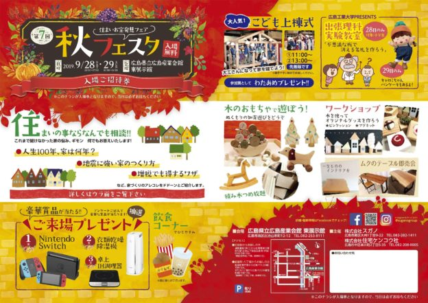 A3_DM_sugano_OU_combinedのサムネイル